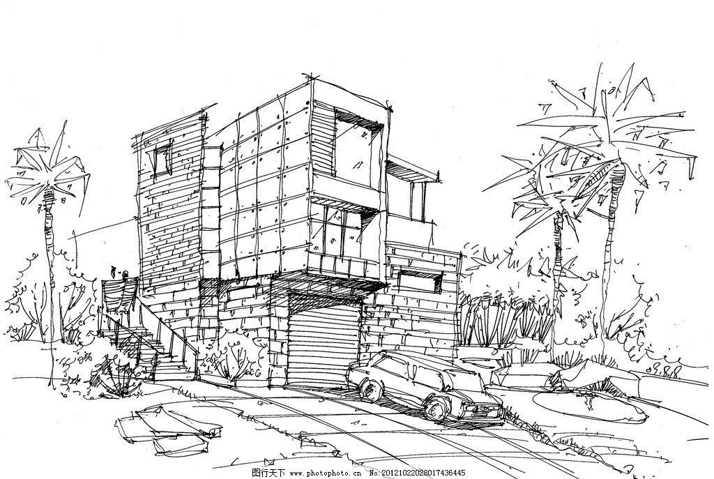 房屋手绘图片