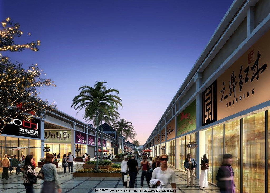 城市建筑设计 建筑设计 建筑 设计 步行街 商铺 商店 椰树 花坛 景观图片