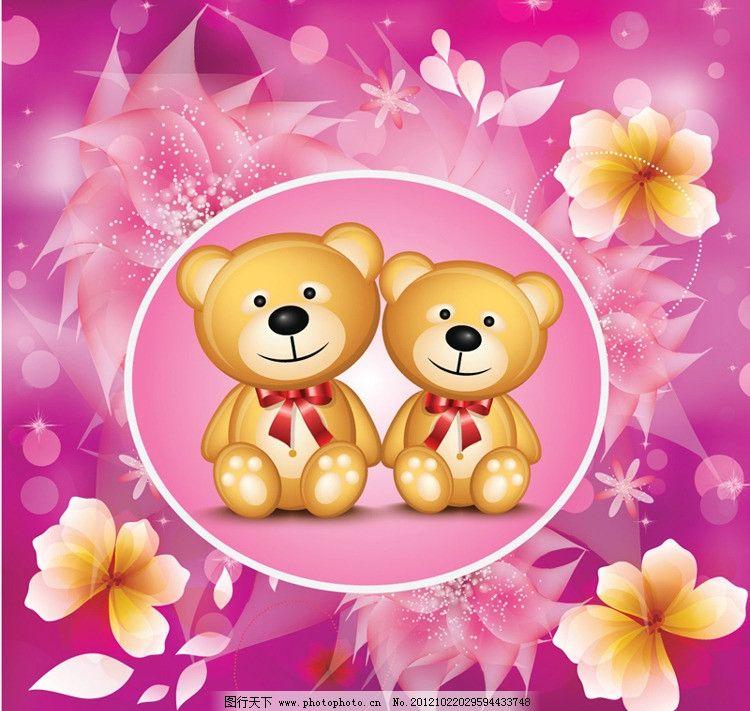 紫色小熊 矢量图 情人节封面素材 小熊公仔 玩偶娃娃 梦幻紫色背景 绚