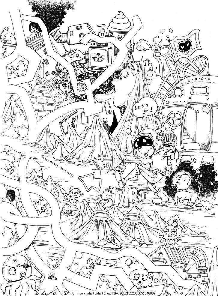 章鱼迷宫 手绘插画 儿童插画 绘画 小狗 太空人 飞船 宇宙船