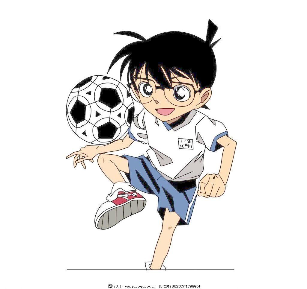 名侦探柯南 动漫 动漫动画 动漫人物 小孩 足球 名侦探柯南设计素材
