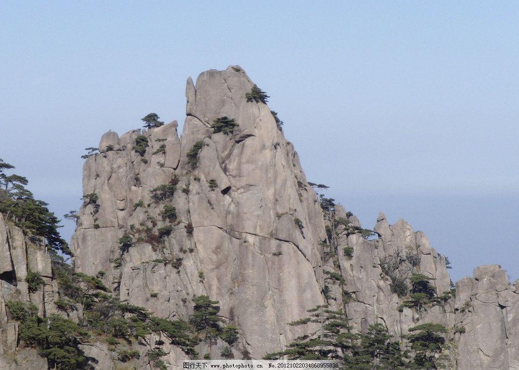 黄山松与奇石 黄山 黄山松 风景摄影 自然风景 自然景观 摄影 96dpi j