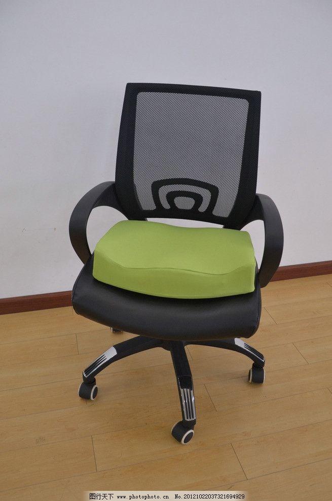 办公椅子图片