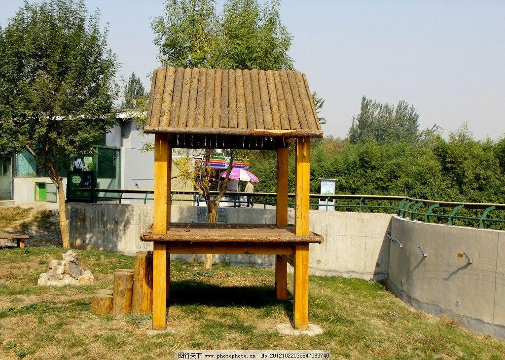 动物园 动物园建筑 动物家园 凉棚 动物之家 园林景观 园林建筑