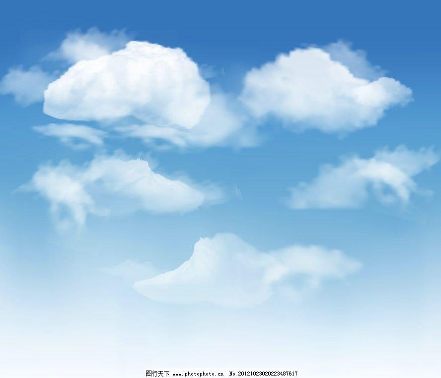 蓝天白云图片,手绘 背景 矢量 地球太空背景 底纹背景