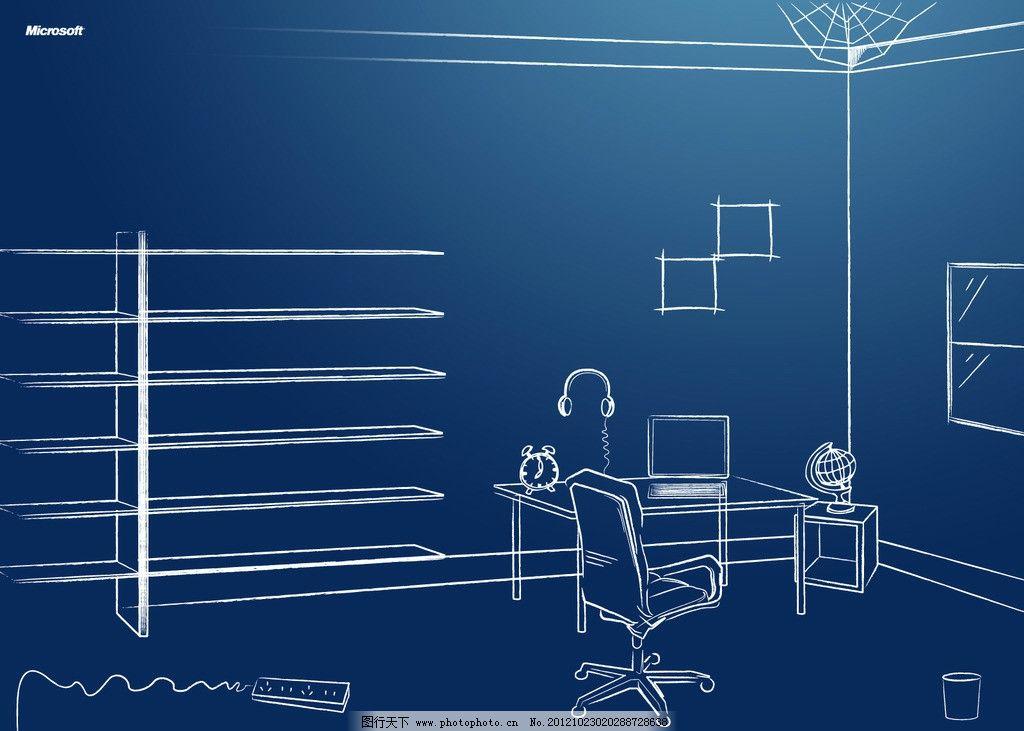 简约桌面 蓝色 手绘 线条 室内 简约 立体 生活 背景底纹 底纹边框
