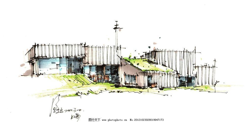 建筑手绘 建筑 手绘      住宅 平房 建筑设计 周熙鵾 环境设计 设计