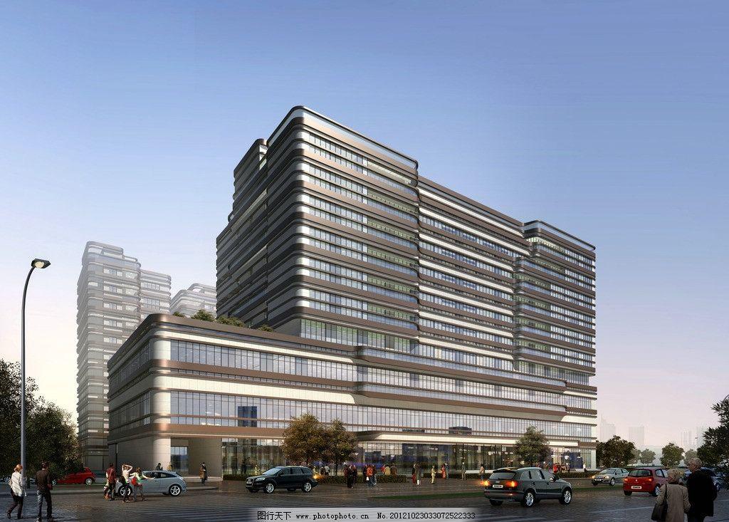 高档办公楼建筑效果图图片
