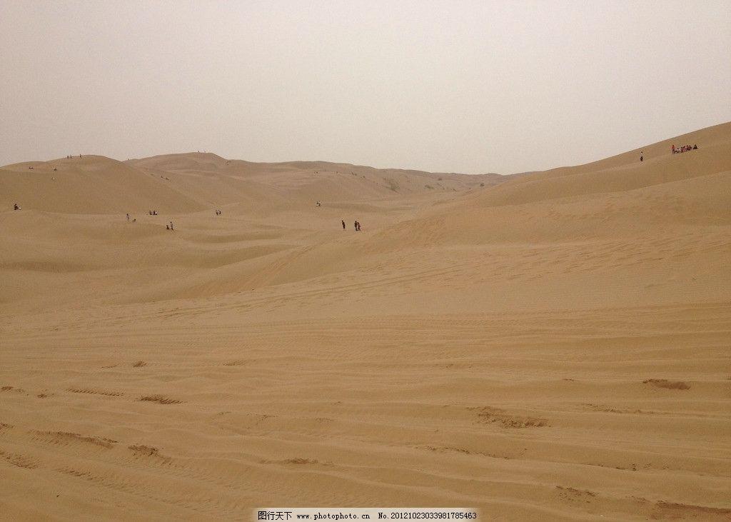 内蒙古响沙湾沙漠风景图片