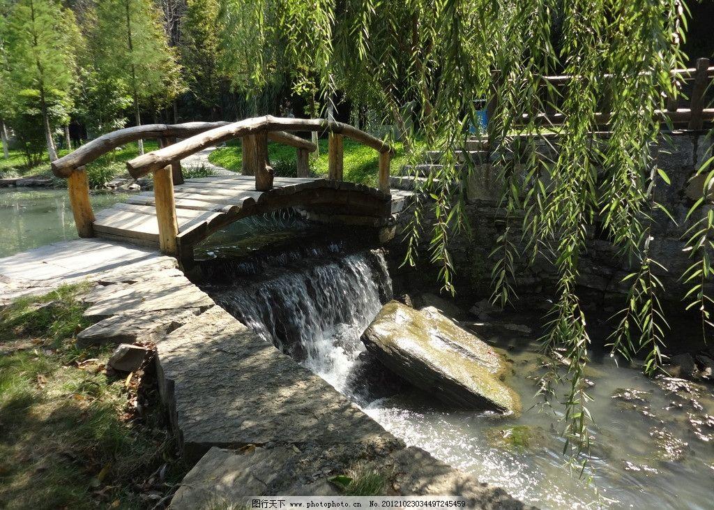 小桥流水 石头 流水 柳树 小桥 山水风景 自然景观 摄影 72dpi jpg