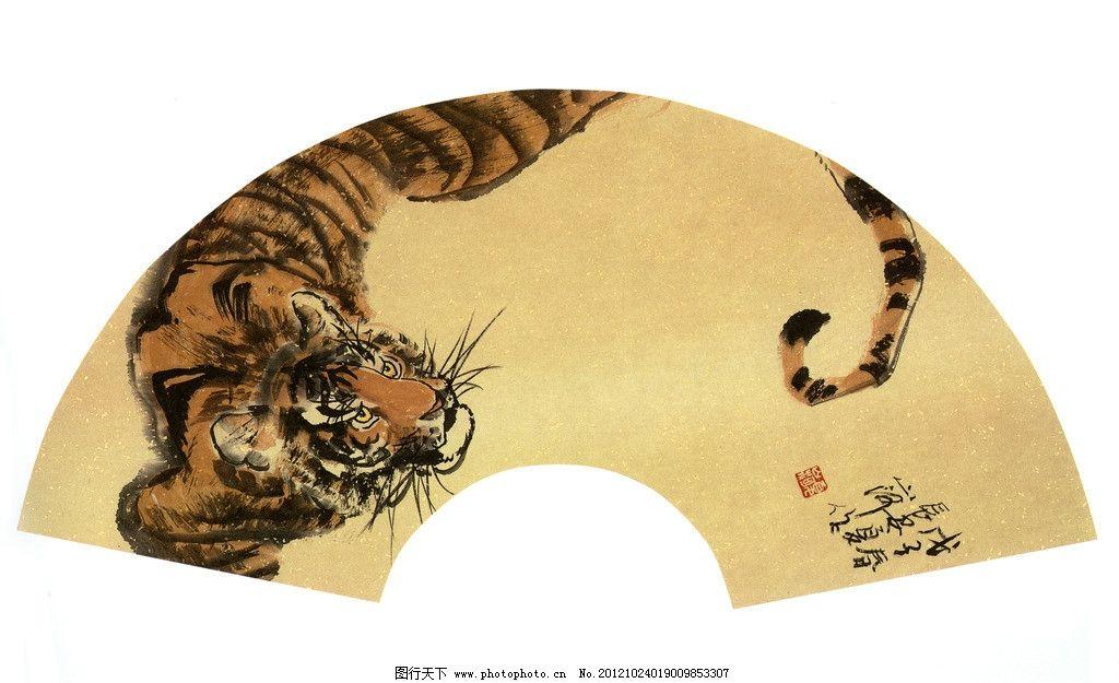 扇形虎 老虎 猛虎 水墨 国画 动物 扇子 书法 大师作品 风景画