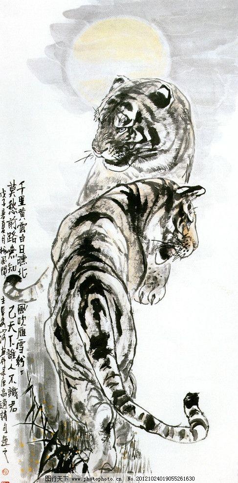 猛虎 夜空 月亮 水墨 国画 动物 猛虎下山 书法 大师作品 国画动物