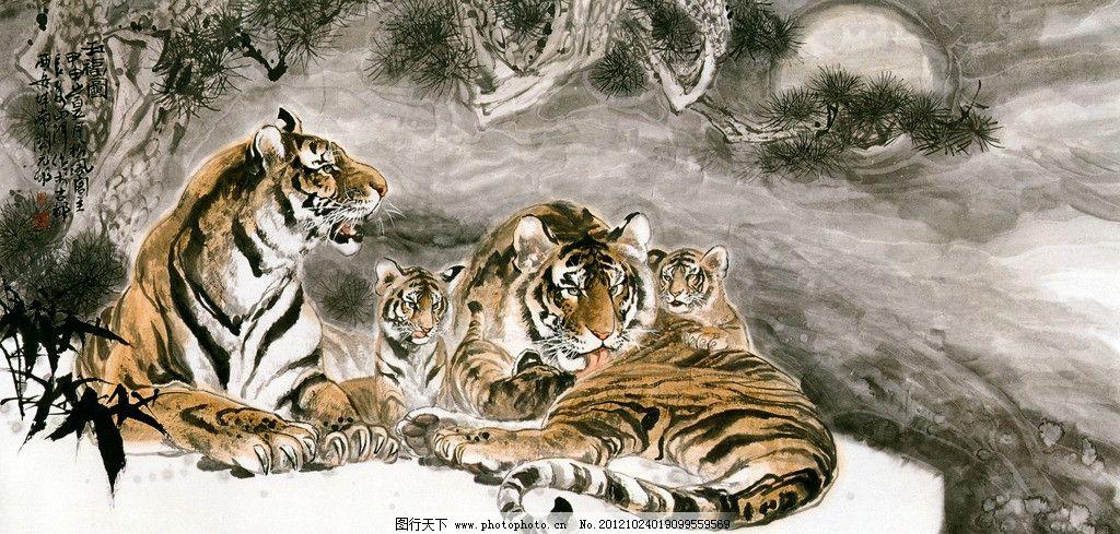 藏龙卧虎 小老虎 虎崽子 松枝 迎客松 水墨 国画 动物 大师作品