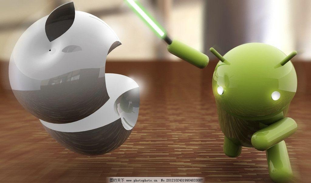 安卓和苹果 安卓 机器人 苹果 标志 对切 激光 剑 壁纸 桌面 企业logo