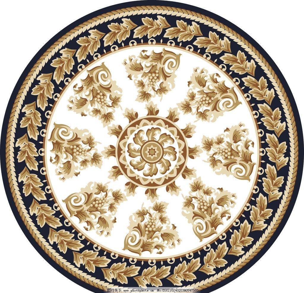 圆形地毯 黑白 花边 花纹