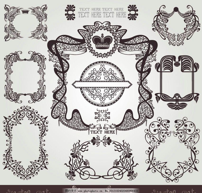 欧式花纹 边框 标签 欧式