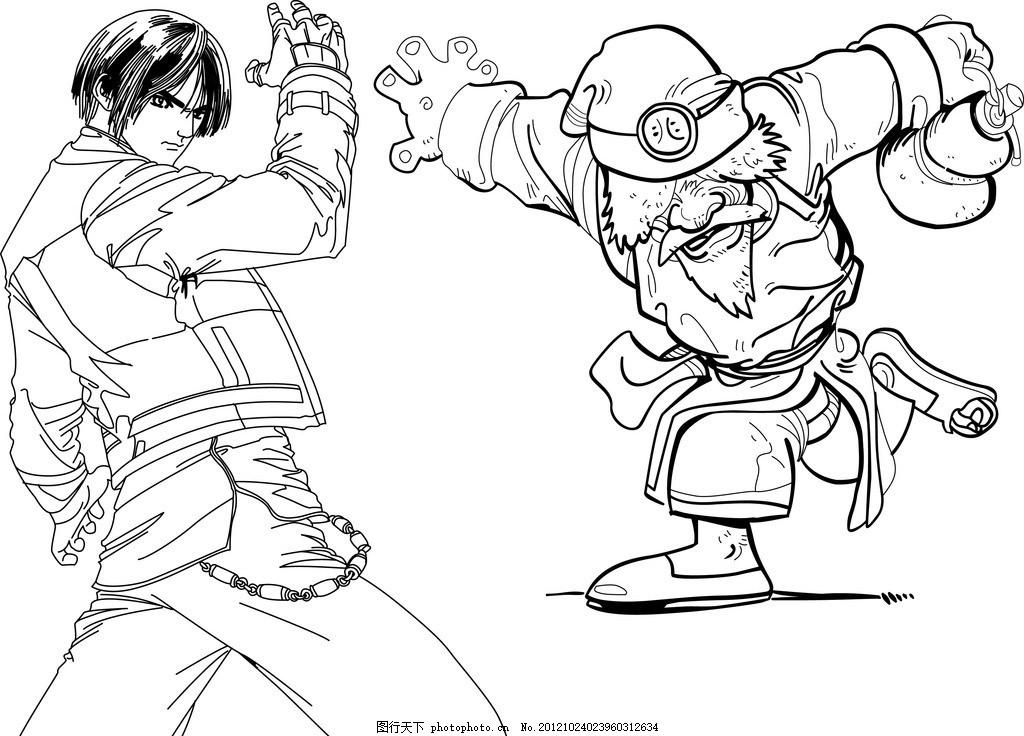 拳皇 素描 手绘图 剪影 水墨 创意人物 其他人物 矢量人物 矢量
