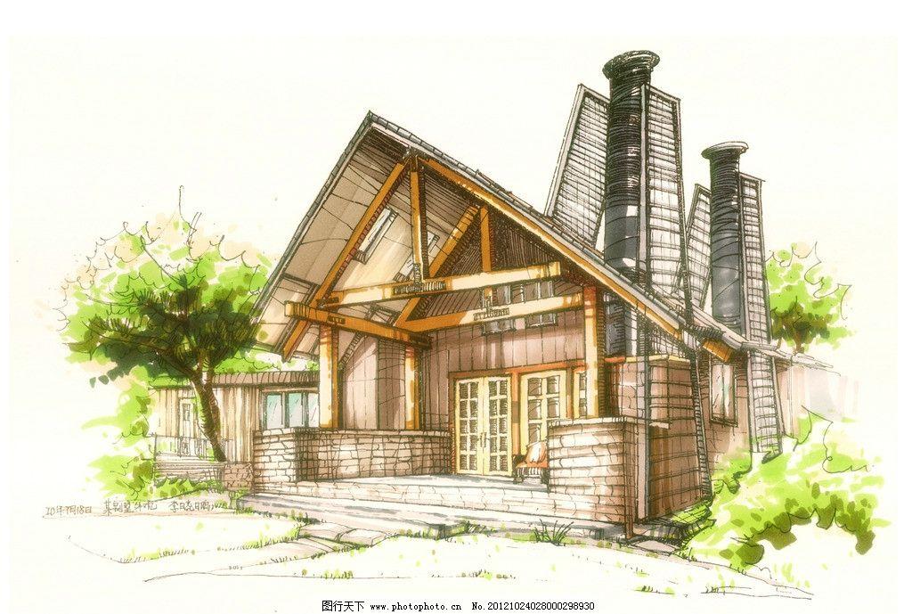 别墅手绘 建筑 彩色 外观 速写 房屋 景观