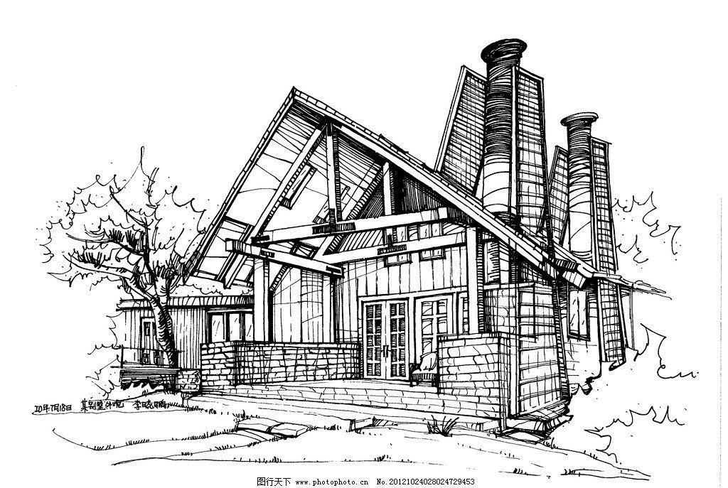 别墅手绘表现 别墅 建筑 速写 手绘      房屋 景观 建筑设计 环境