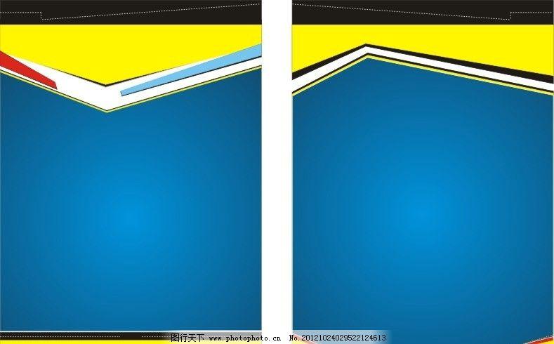 宣传单底图 x架背景 底图 海报背景 蓝色背景 菜单背景 广告设计 矢量