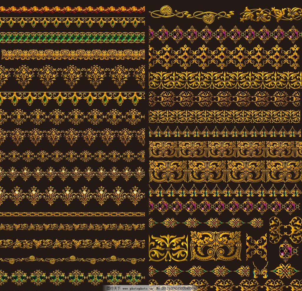 金色复古欧式花边 花边 花纹 纹饰 金色 复古 欧式 古典 花边素材 psd