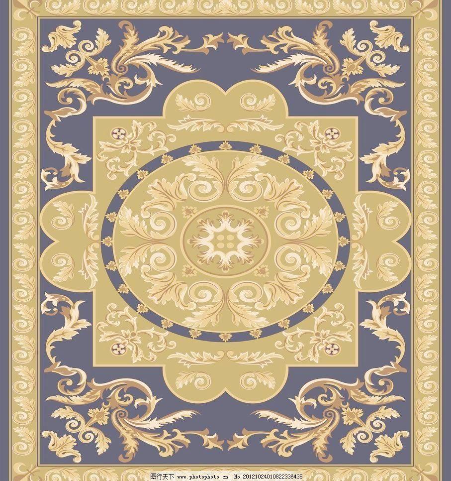 欧式地毯图片_其他_装饰素材