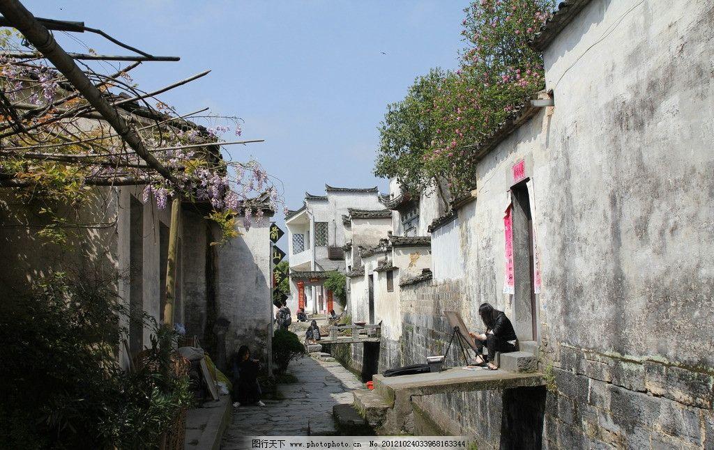 壁纸 风景 古镇 建筑 街道 旅游 摄影 小巷 1024_646