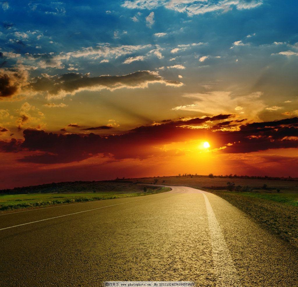 弯曲的公路图片素材 天空 风景 风光 旷野 夕阳 光线 阳光 公路 高速