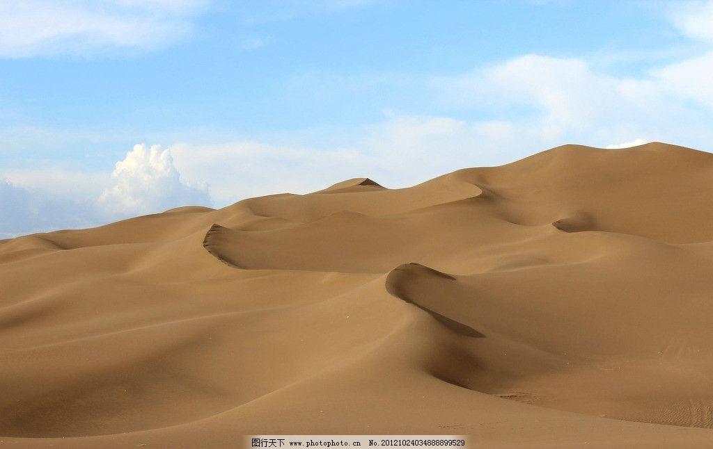 新疆鄯善库姆塔格沙漠风光 鄯善 库姆塔格 沙漠 蓝天 云朵 自然风景