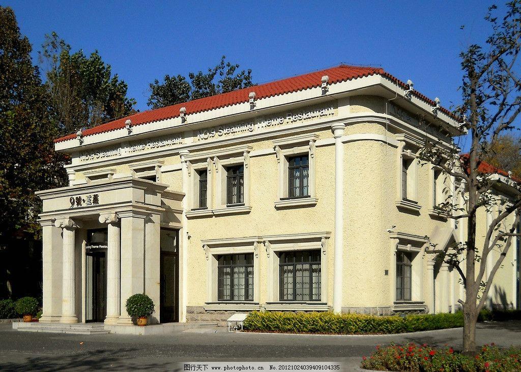 欧式游客服务中心建筑