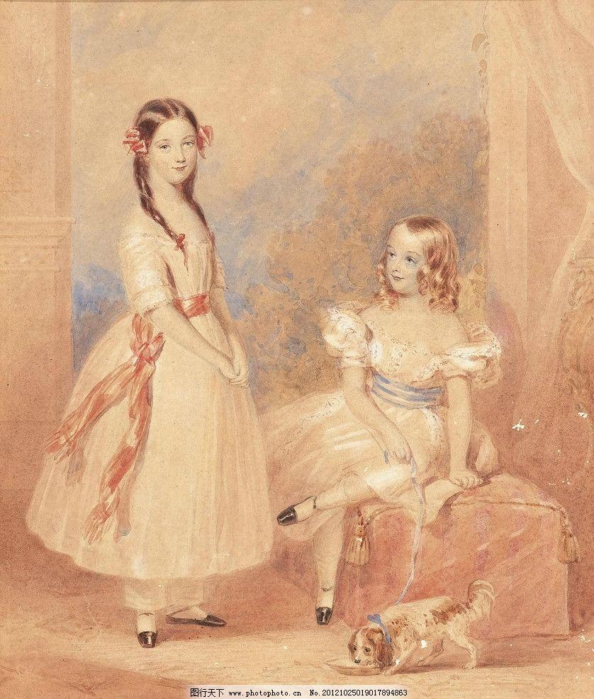 十九世纪水彩画 小姐妹 姐妹花 人物 小孩 站立 座着 十九世纪 油画