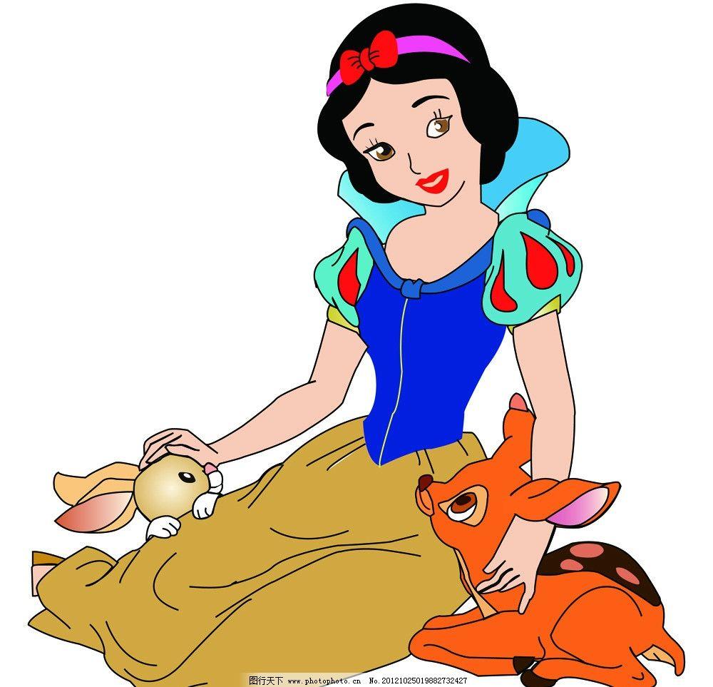 白雪公主 动画图片