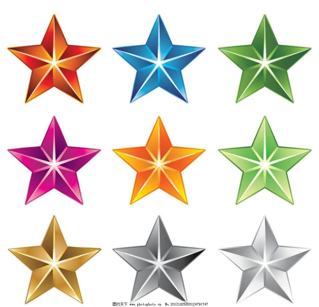 星星设计图片