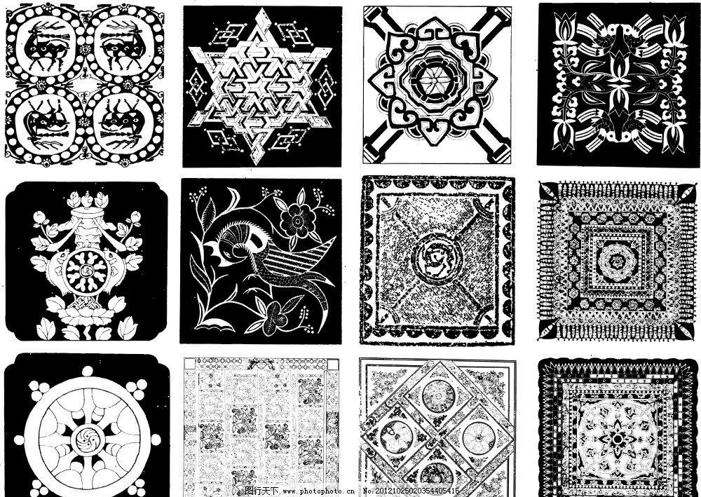 中式方形黑白图案