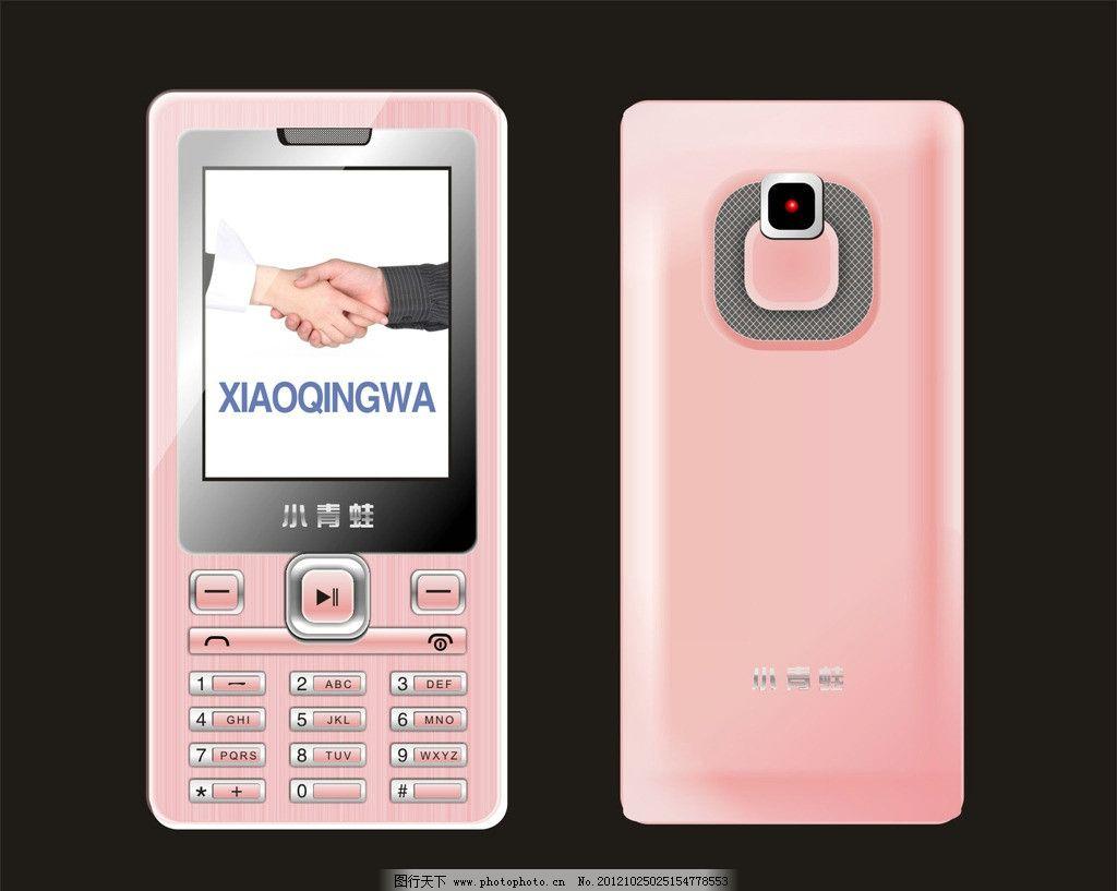 手机 矢量手机 粉色 按键 手机模版 直板手机 按键手机 普通手机 cdr
