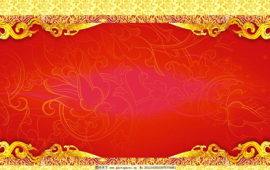 精美边框 欧式边框 欧式花纹 高档 背景 古典边框 民间边框 展板 背景