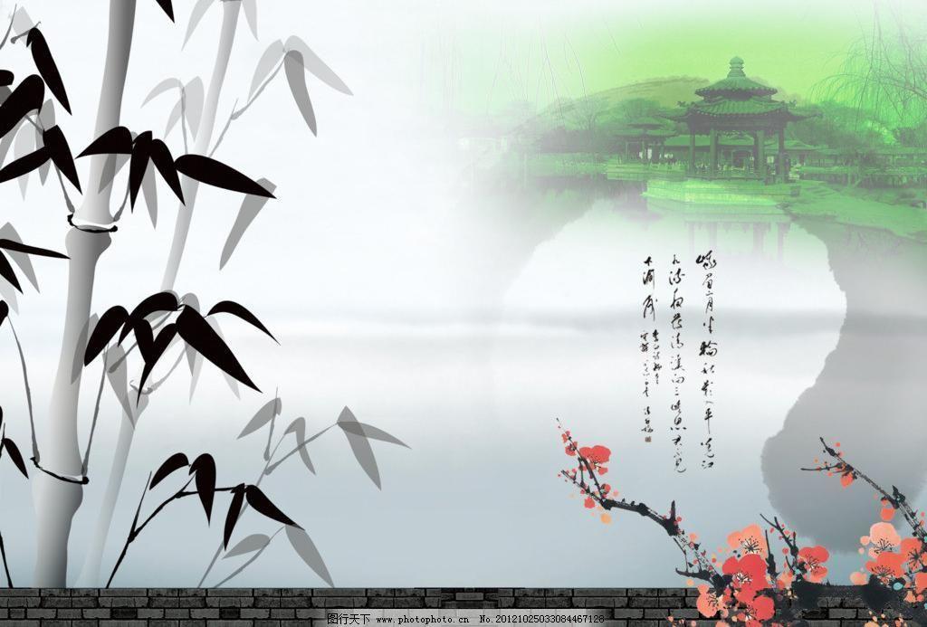 水墨中國畫 背景 筆刷 典雅 房地產 風景 古典 古典元素 水墨中國畫