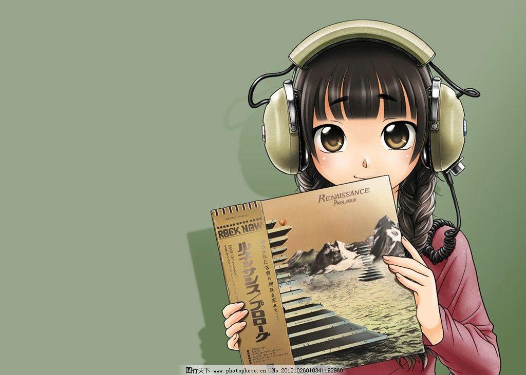 桌面 动漫 少女 耳机 cd 专辑 听歌 可爱 动漫人物 动漫动画 设计 350