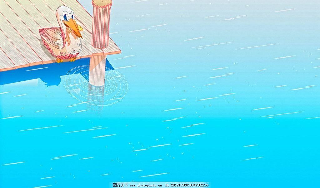 鸭子 甲板 码头 学游泳 旱鸭子 动漫 鱼 动漫人物 动漫动画 设计 72