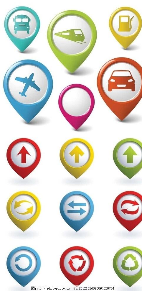 按钮图标,精致 交通工具图标 汽车 动车 火车 飞机-图