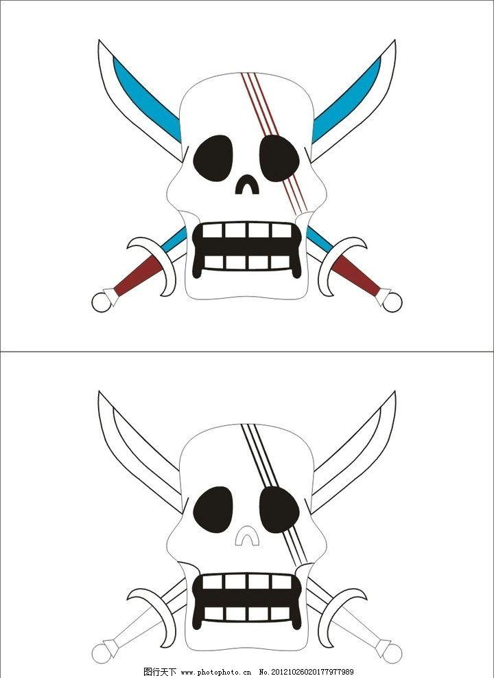 海贼王 红发海贼团标志 logo 红发海贼团 香克斯 其他 标识标志图标