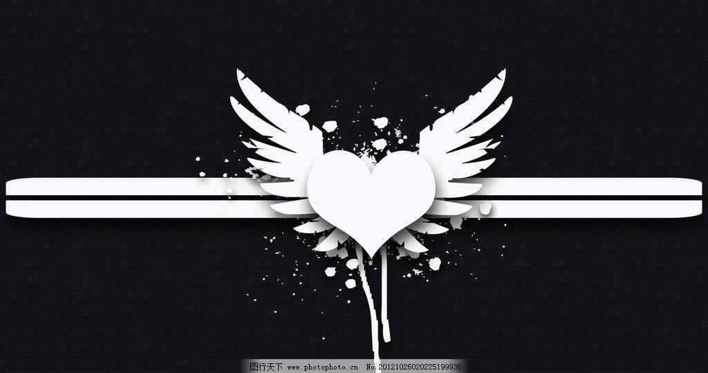 黑白爱心壁纸图片