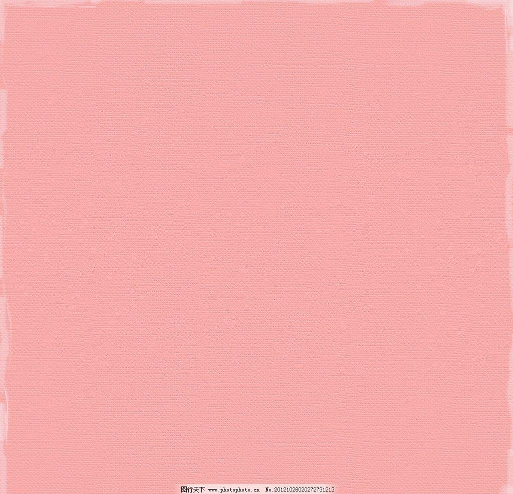 粉红色宣纸质感背景图片