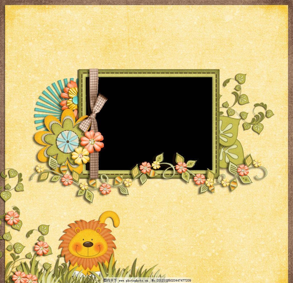 简单的剪纸花朵画框步骤