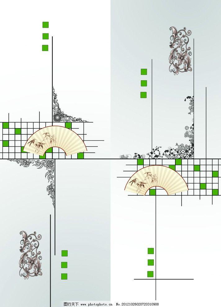 移门扇形 时尚移门 扇子 中国风 灰白 格子 线条 花纹 绿色方形