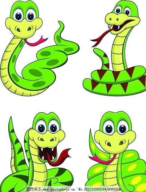 卡通蛇 字 可爱 卡通 蛇 动物 snake 蛇年 野生动物 生物世界 矢量