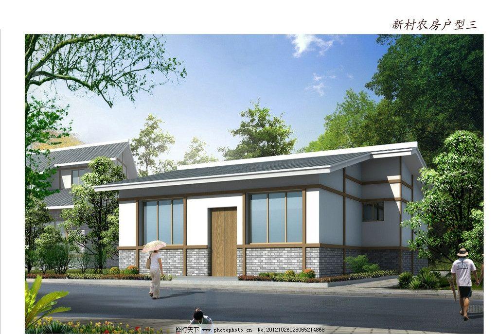 环境 建筑设计 3d效果图 连栋户型 房屋 景观 平房 建筑 绿化 农村