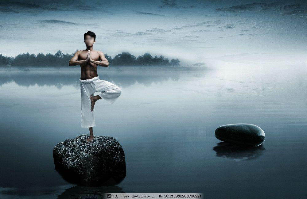 水上瑜伽意境图图片