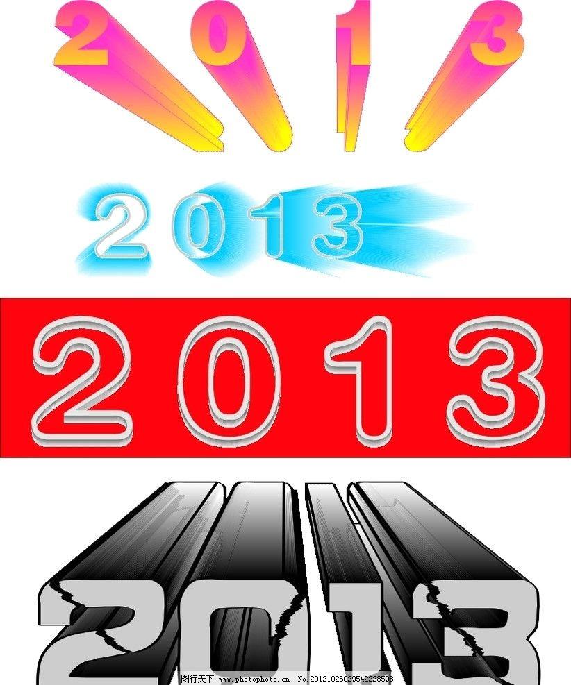 logo logo 标志 设计 矢量 矢量图 素材 图标 822_987