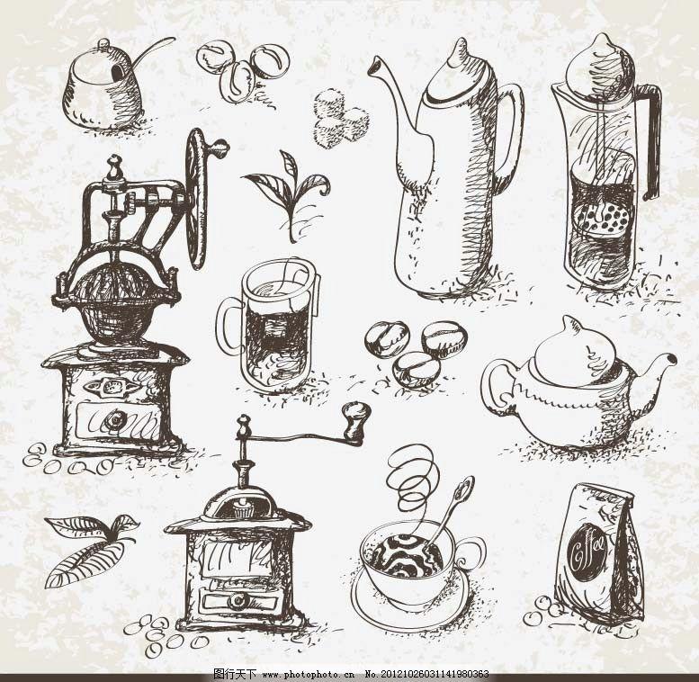 素描咖啡茶水 咖啡机 咖啡豆 手绘 矢量 咖啡主题矢量 餐饮美食